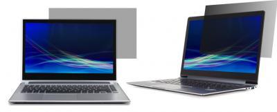 """3M Zlatý privátny filter pre 14,1"""" notebook"""
