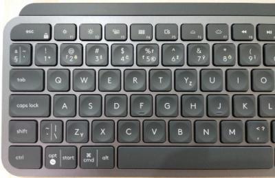 LOGITECH MX Keys klávesnica CZ/SK